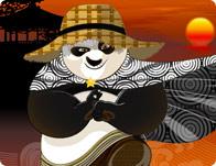 Kung-Fu Panda Style